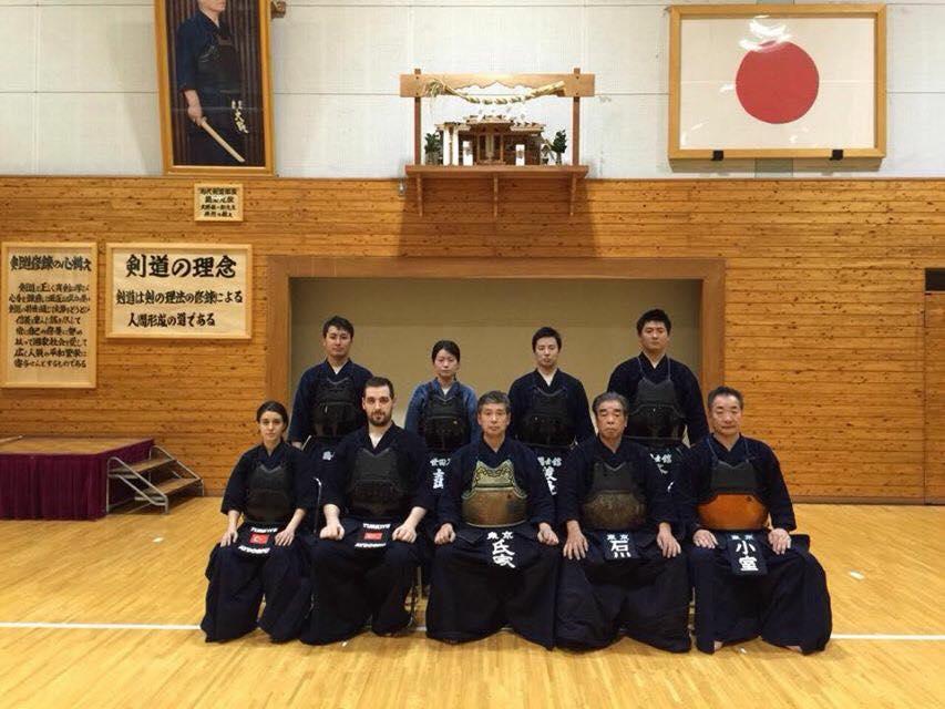Kokushikan Daigaku